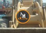 950-caterpilar-loader-797