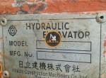 Excavator-EX200-1382