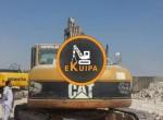 Excavator-caterpilar-320-561