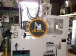 Injection-molding-machine-Nissie-30-vertical-19991436