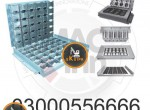 Moulds-for-Block-Making-Machine-333